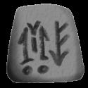 Diablo 2: Cham Rune