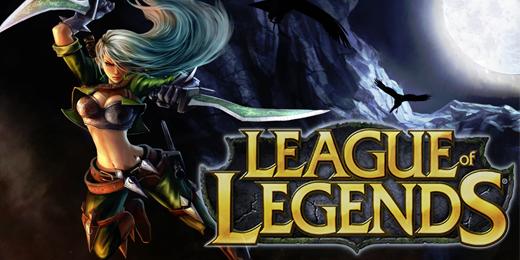 League of Legends service shop logo